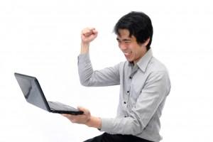 Repairing Online Reputation